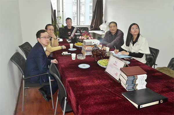 特别报道10月16号重庆经纪人协会领导到帝壹网络实地考察,双方达成战略合作